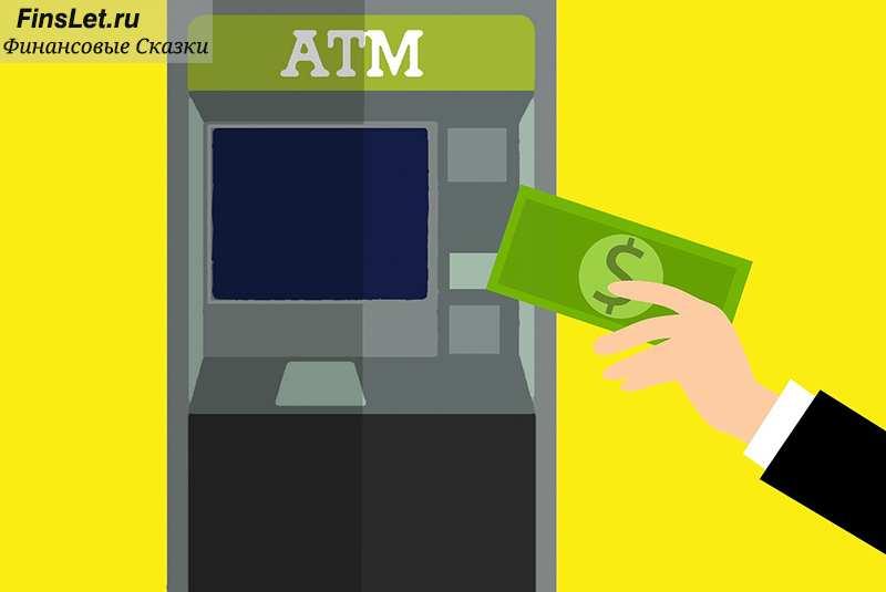 банкомат финслет