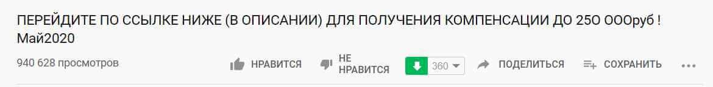 Дизлайки Компенсация ндс