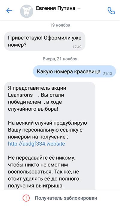 сообщение leansrons