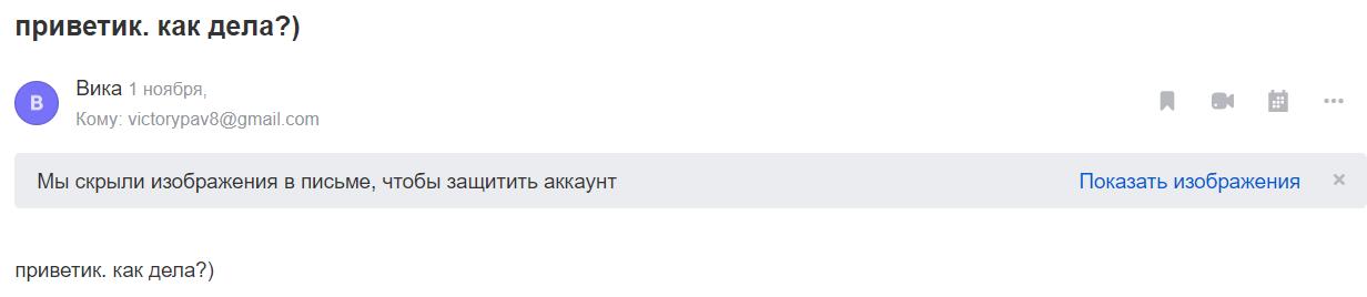 сообщение один